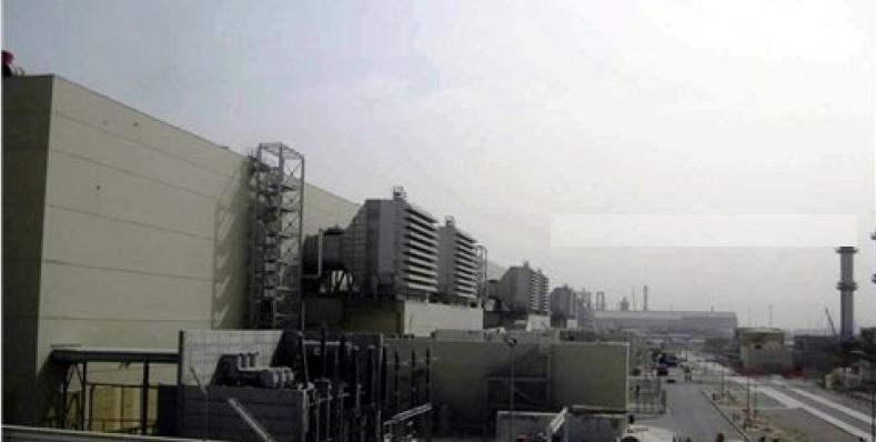 Qatar petroleum mesaieed